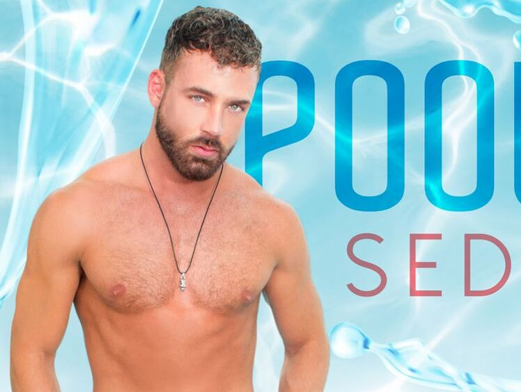 Pool Boy Seduction